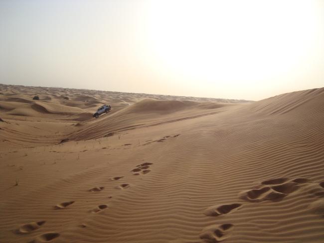 Έρημος!