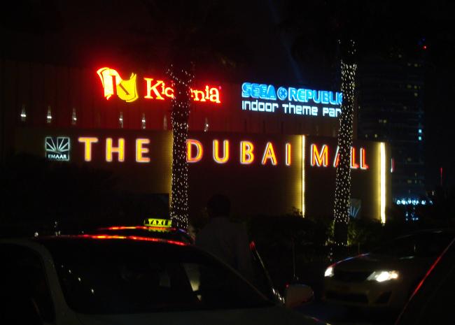 Dubai Mall, το μεγαλύτερο mall στον κόσμο!