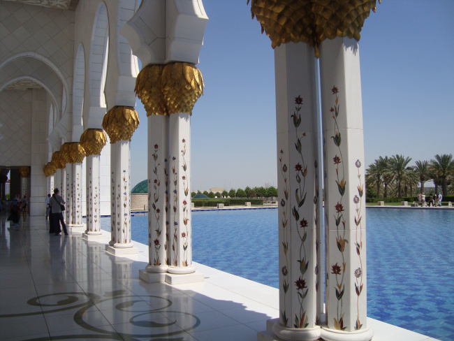 Τζαμί, Abu Dhabi!