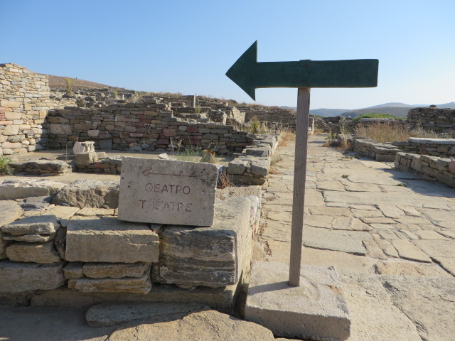 Sign for the ancient theatre!